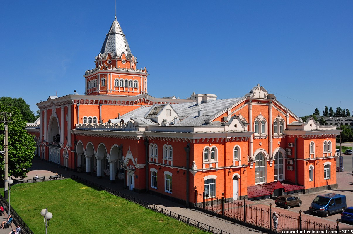 Chernihiv railway station – one of the finest in Ukraine · Ukraine ...