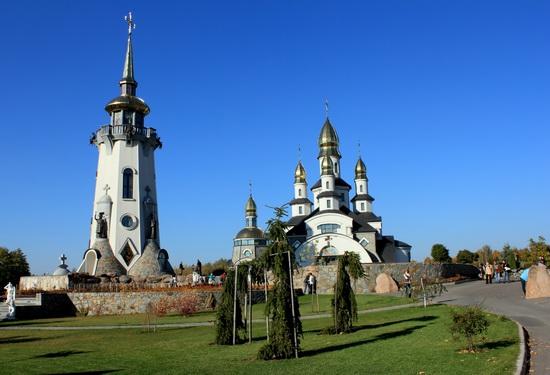 The landscape park in Buky, Kyiv region, Ukraine, photo 2