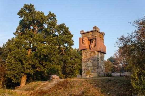 Golden Autumn in Alexandria Dendrological Park, Bila Tserkva, Ukraine, photo 20