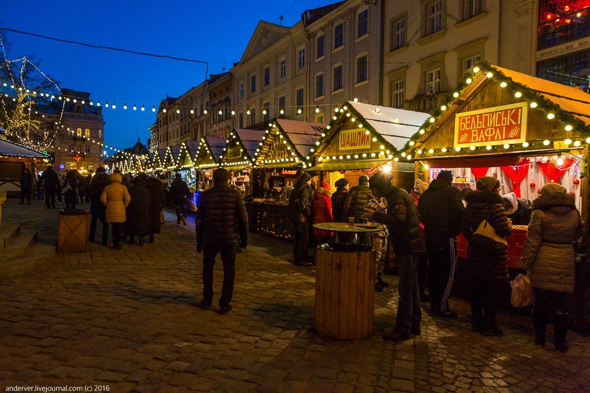 Lviv Christmas Market 2021 Christmas Fair 2016 In Lviv Ukraine Travel Blog