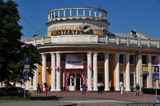 Sunny day in Chernihiv, Ukraine, photo 12