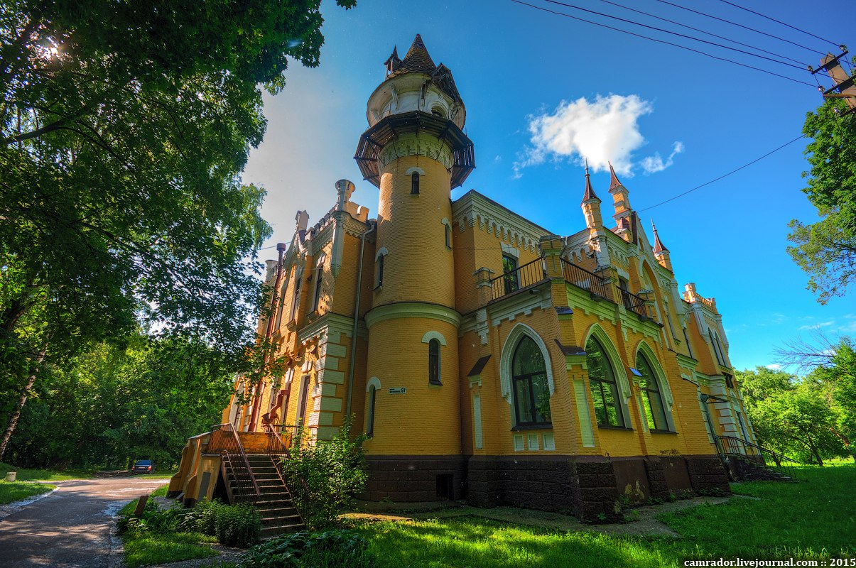 Universities of Chernihiv region: a selection of sites