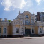 Let's take a walk on Khreshchatyk Street in Cherkasy