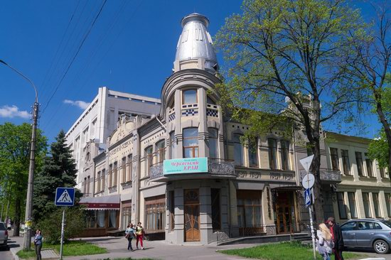 Khreshchatyk Street in Cherkasy, Ukraine, photo 4