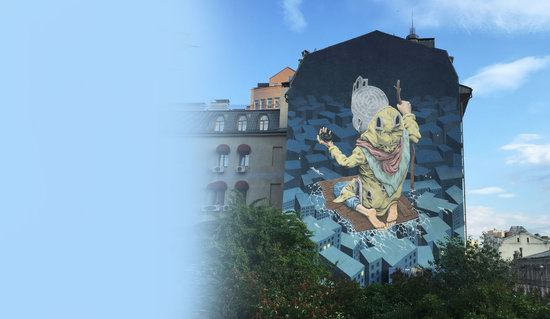 Kyiv murals street art, Ukraine, photo 10