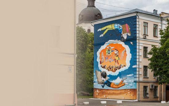 Kyiv murals street art, Ukraine, photo 24