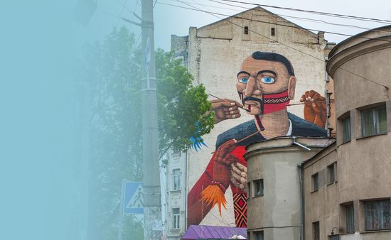 Kyiv murals street art, Ukraine, photo 25