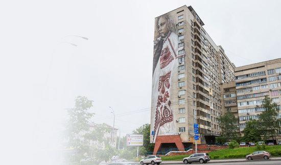 Kyiv murals street art, Ukraine, photo 30