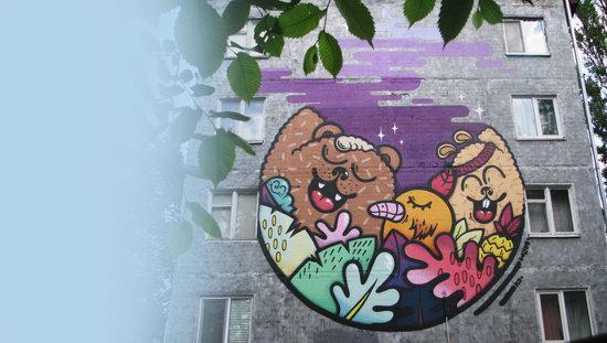 Kyiv murals street art, Ukraine, photo 4