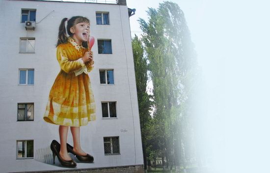 Kyiv murals street art, Ukraine, photo 6