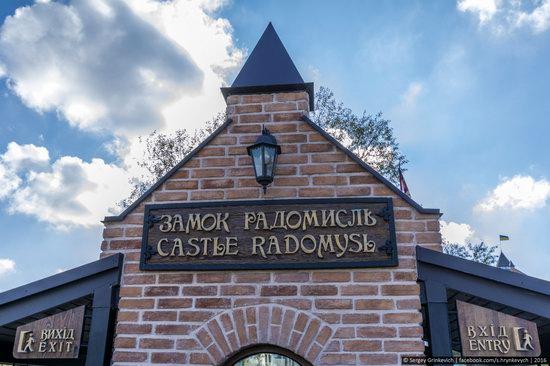 Castle Radomysl, Zhytomyr region, Ukraine, photo 1