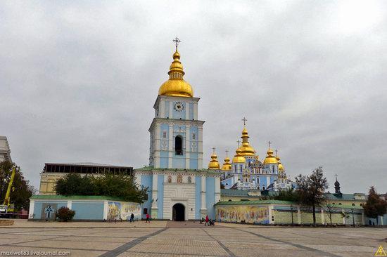 In the center of Kyiv, Ukraine, photo 1