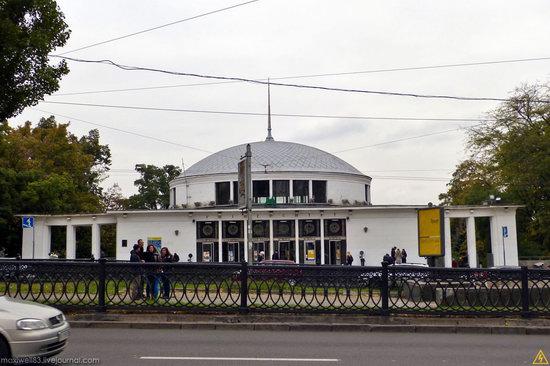 In the center of Kyiv, Ukraine, photo 25