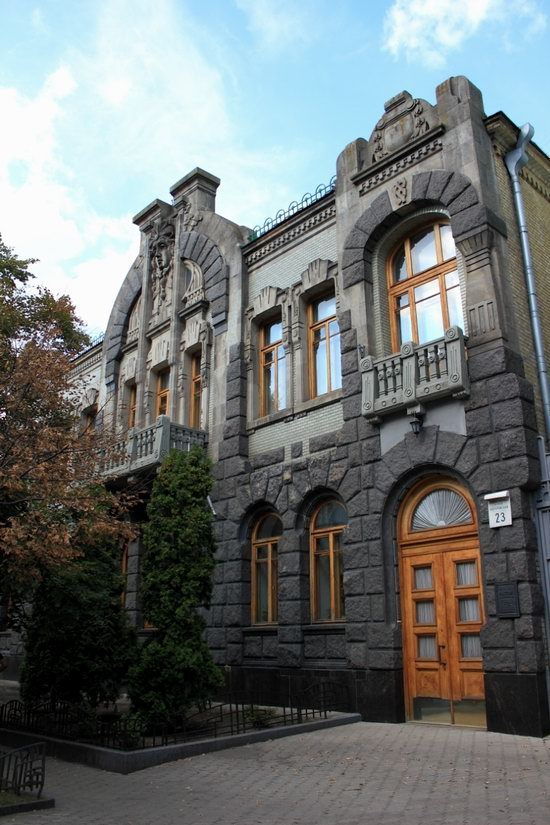 House of the Weeping Widow, Kyiv, Ukraine, photo 3