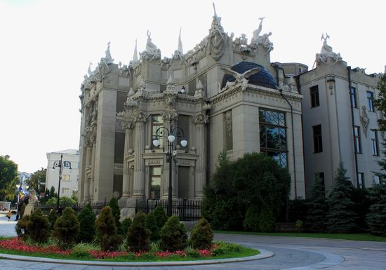 House with Chimeras, Kyiv, Ukraine, photo 20