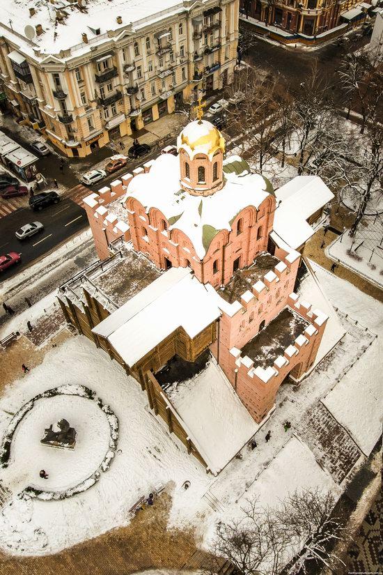 Golden Gates of Kyiv, Ukraine, photo 2
