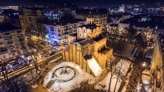 Golden Gates of Kyiv, Ukraine, photo 4