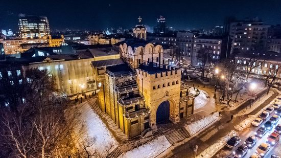 Golden Gates of Kyiv, Ukraine, photo 6