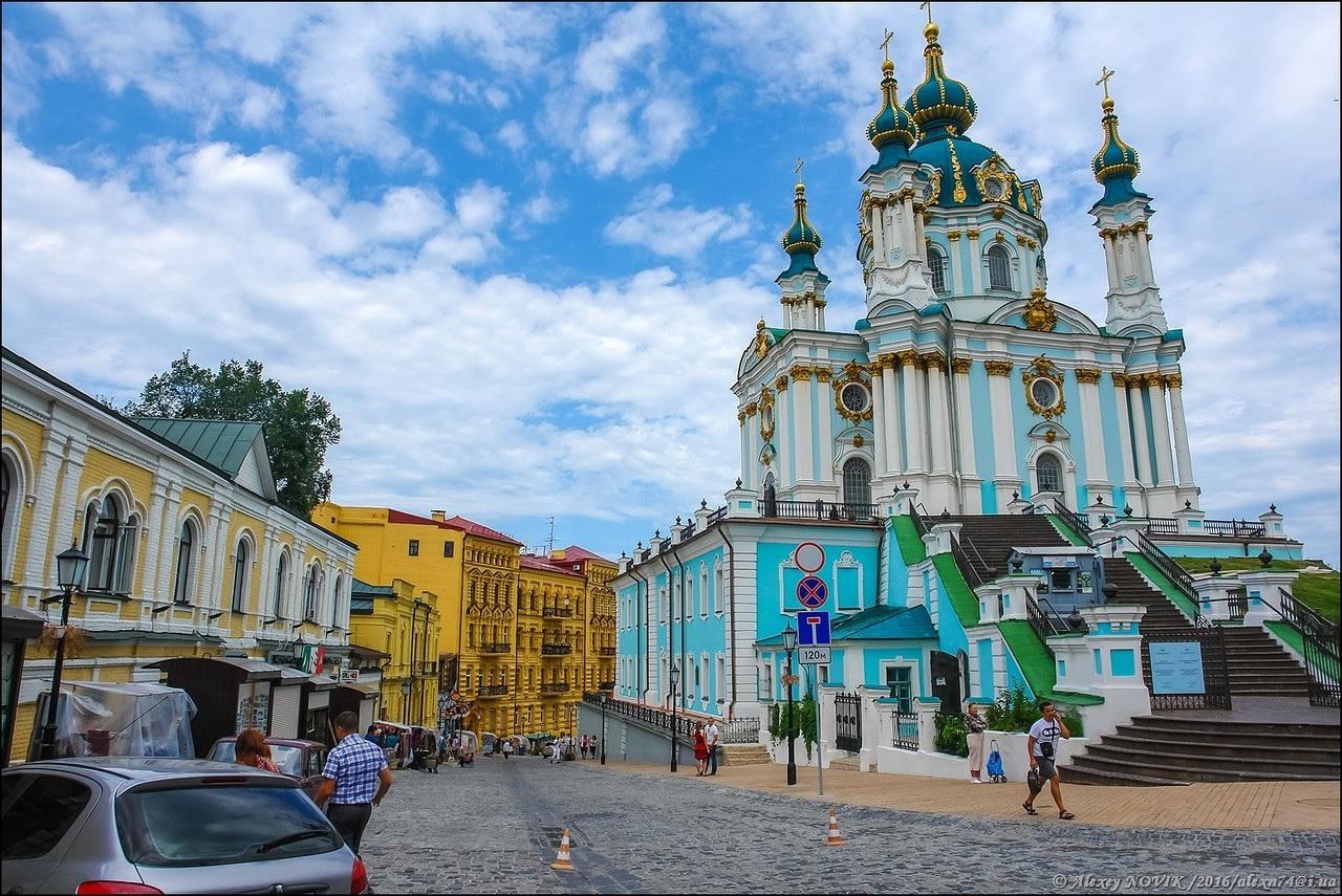 kyiv city ukraine