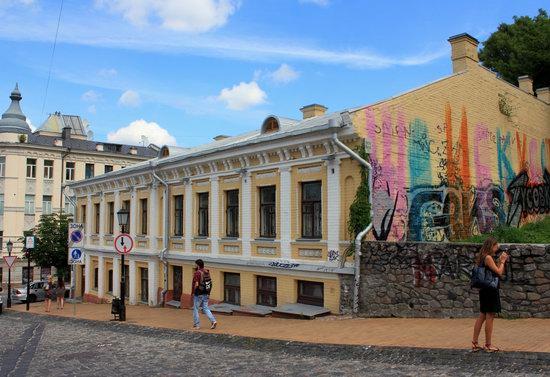Podil neighborhood, Kyiv, Ukraine, photo 11