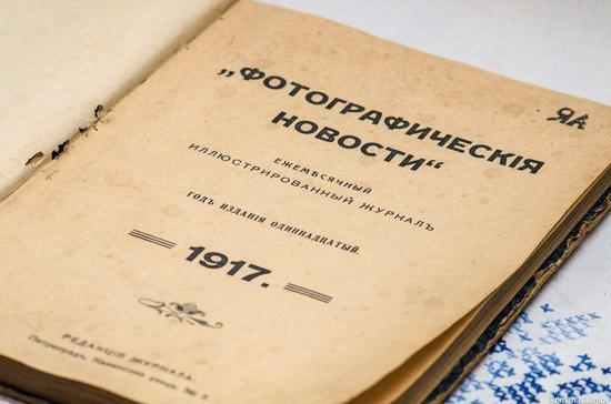 Museum of Photographic Art in Khmelnytskyi, Ukraine, photo 5