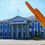 Museum of Engineering in Zaporozhye