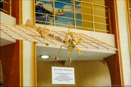Museum of Engineering in Zaporozhye, Ukraine, photo 15