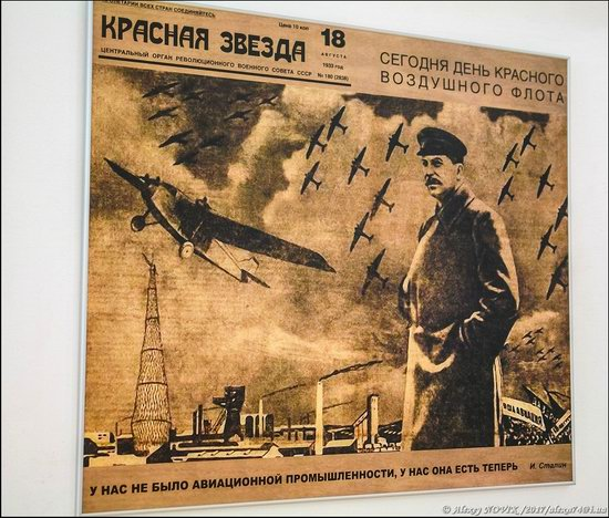 Museum of Engineering in Zaporozhye, Ukraine, photo 4