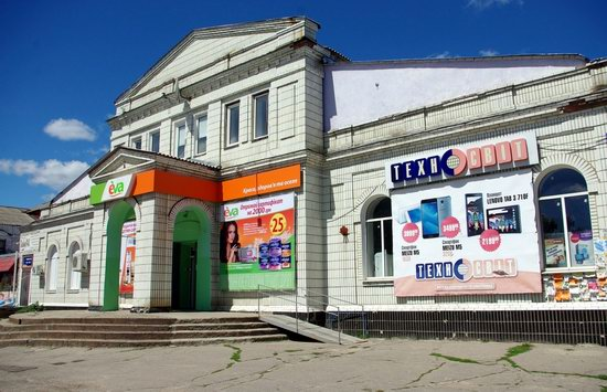 Lebedyn town, Sumy region, Ukraine, photo 11