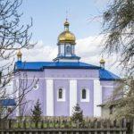 Holy Trinity Church in Trostyanets