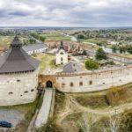 Medzhybizh Fortress in the Khmelnytskyi Region