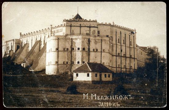 Fortress in Medzhybizh, Khmelnytskyi region, Ukraine, photo 25