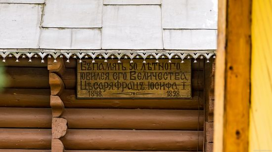 Assumption Church in Roztoky, Chernivtsi region, Ukraine, photo 3