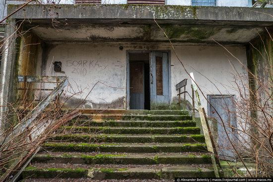 Pripyat, Ukraine - 32 years after evacuation, photo 12