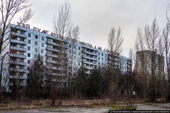 Pripyat, Ukraine - 32 years after evacuation, photo 17