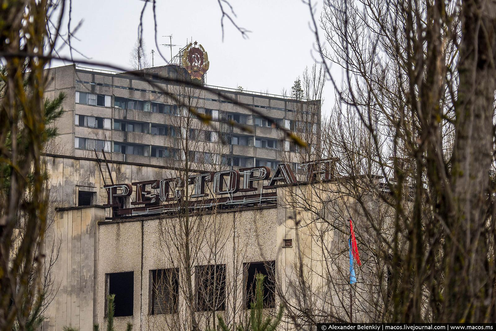 Ghost Town Of Pripyat 32 Years After Evacuation