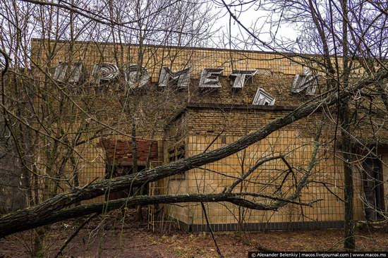 Pripyat, Ukraine - 32 years after evacuation, photo 22