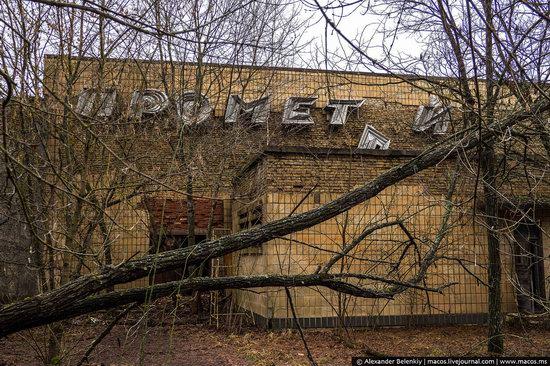 Pripyat, Ukraine - 32 years after evacuation, photo 22