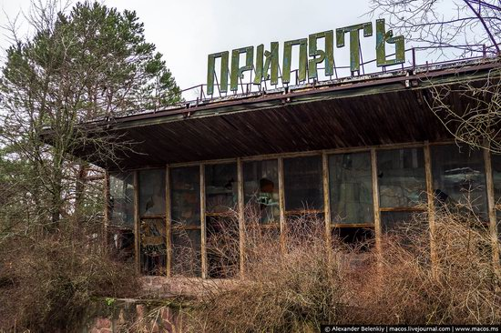 Pripyat, Ukraine - 32 years after evacuation, photo 33