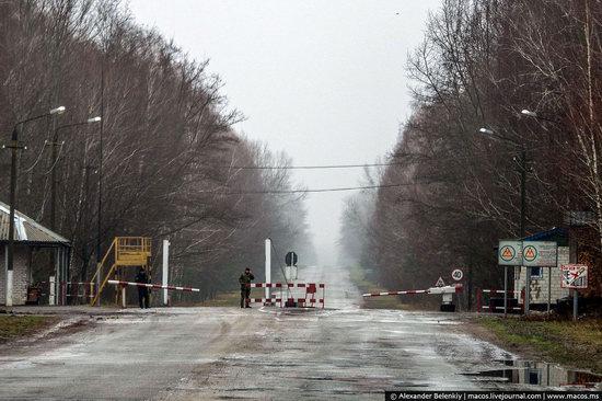 Pripyat, Ukraine - 32 years after evacuation, photo 4
