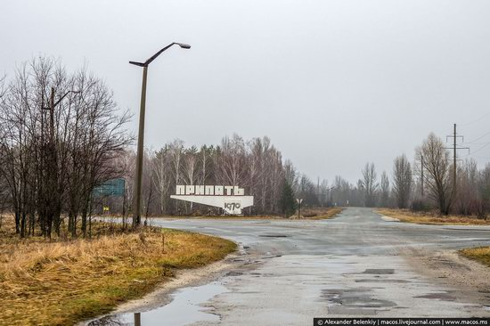 Pripyat, Ukraine - 32 years after evacuation, photo 6