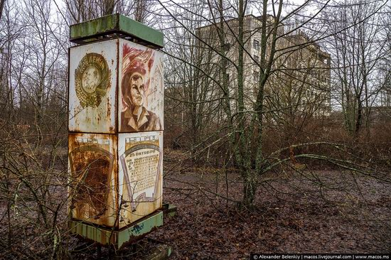 Pripyat, Ukraine - 32 years after evacuation, photo 8
