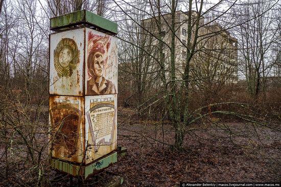Pripyat, Ukraine - 32 years after evacuation, photo 8