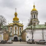 Gate Church of the Trinity in Kyiv