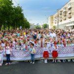 Vyshyvanka Day in Mariupol