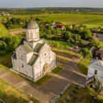 Church of St. Panteleymon in Shevchenkove