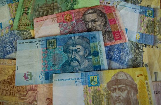 Ukrainian money - Hryvnia