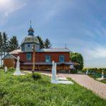 Church of the Holy Archangel Michael in Shyshkivtsi