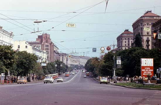 Kyiv - the Capital of Soviet Ukraine in 1985, photo 2