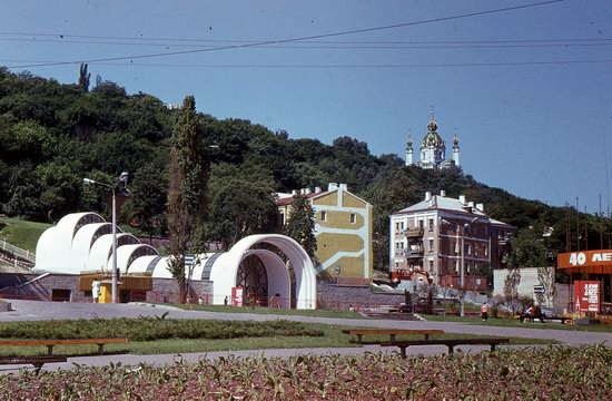 Kyiv - the Capital of Soviet Ukraine in 1985, photo 23